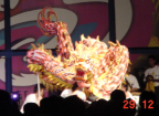 Dragon Dance Photo 5