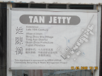 Photo of Tan Jetty Signboard