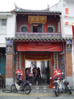 Photo of Hock Teik temple's main entrance