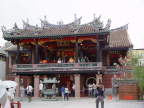 Photo of Hock Teik temple
