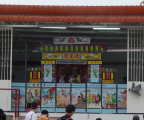 Photo of the stage opposite the temple