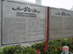 Photo of signboard showing a brief history of Kapitan Keling Mosque