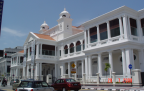 Penang High Court