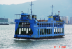 Photo of Penang Ferry