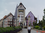 Outside Colmar Tropicale