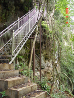 Stairs to 2nd cave